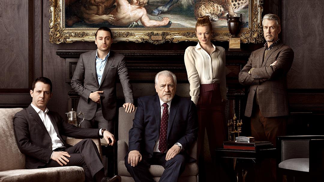 succession-serie-tv-1